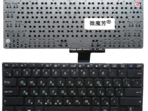 Replacement Laptop Keyboard for Asus S301LA Q301LA-BHI5T02 Q301 Q301L Q301 S301 S301L
